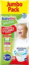 BABYLINO SENSITIVE PANTS JUNIOR N.5 10-16kg  46τμχ